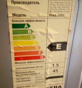 Электрический жарочный шкаф