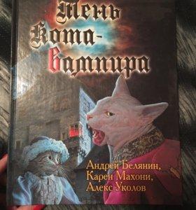 Книга новая!!!