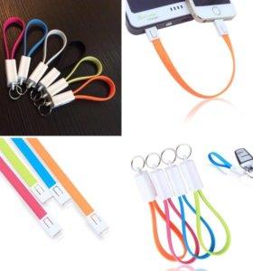 USB шнур