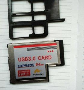 Express card USB 3.0 адаптер для ноутбука