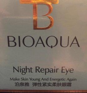 Крем ночной вокруг глаз