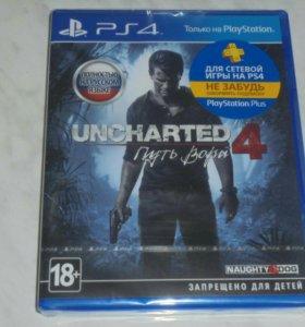 Обмен Uncharted 4 Путь Вора PS4