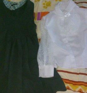 Блузка и сарафан 134размер