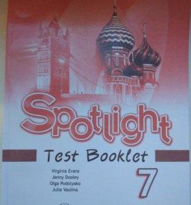 Тетрадь с тестами Spotlight за 7 класс