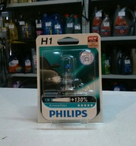 Автолампа PHILIPS X-Treme Vision H1 +130%