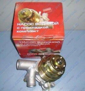 Насос водяной с прокладкой Газель 1307010-4061