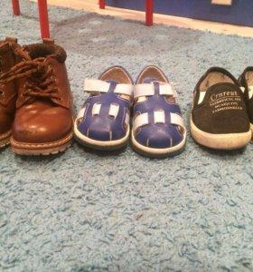 Обувь 21-22р-р