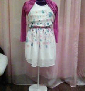 Балеро+Платье