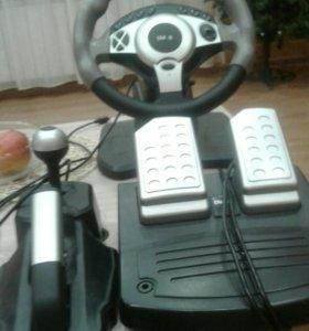 Игровой руль+педали+рычаг для игр в гонки и тд...