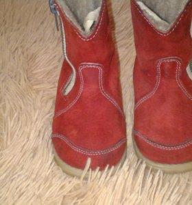 Ботинки 14,5см
