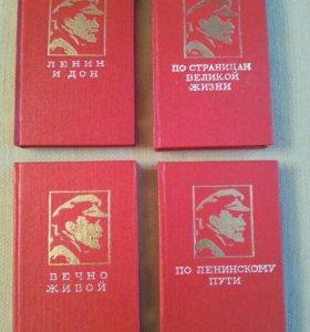 Книги о Ленине и его произведения.