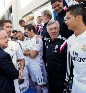 Тренировочная форма Реал Мадрид