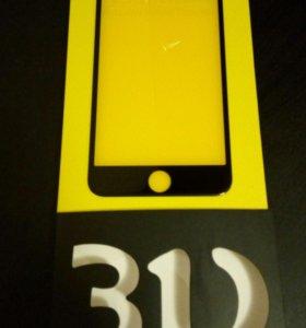 Защитное стекло 3D для iPhone 6+/6s+/7+
