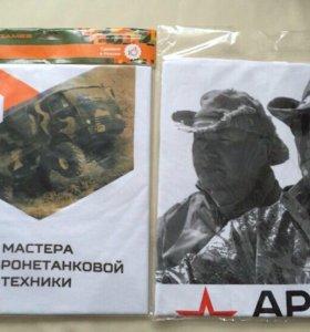 Футболки армия России