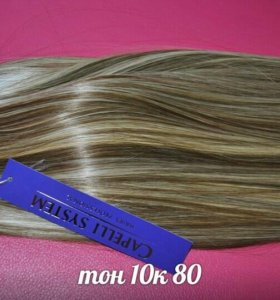 Термо - волосы на заколках