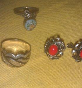 Кольца и сережки серебро