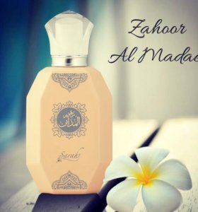 Zahoor Al Madaen 100 ml