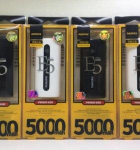 Внешний аккумулятор Remax E5000