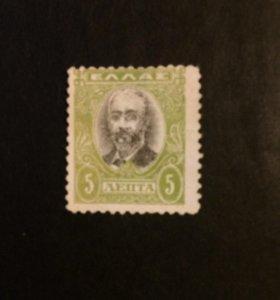 Редкие марки
