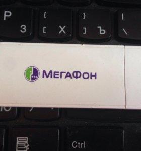 Модем Мегафон Возможен обмен