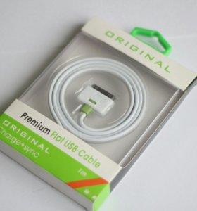 Кабель USB iPhone 4 / 4S / iPad 2 / 3