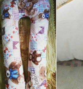 НОВАЯ Подушка для беременных (подкова)