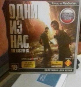 "Игра""Одни из нас"" PS3"