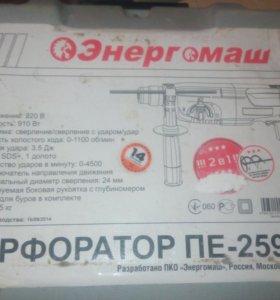 Перфоратор ПЕ-2591п