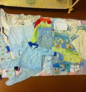 Вещи на новорожденного
