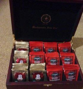 Подарочная упаковка чая
