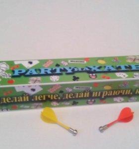 PARTY на ХАТЕ