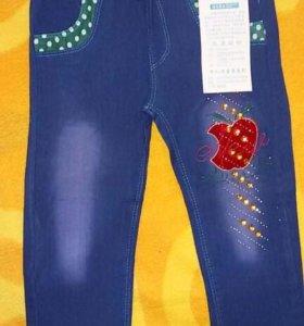 Новые джинсы от 2-5 лет