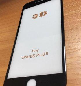 iPhone 7 3D защитное стекло для экрана iPhone