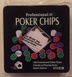 Набор для покера.