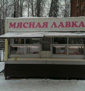 """ГОТОВЫЙ БИЗНЕС """"МЯСНАЯ ЛАВКА"""""""