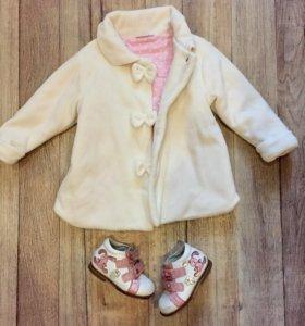 Пальто и ботиночки
