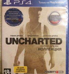 игра uncharted 1,2,3 часть на ps4