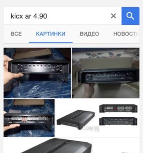 Усилитель kicx ar 4.90