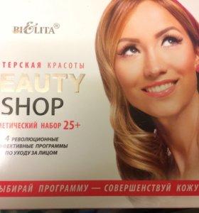 Набор по уходу за лицом Beauty Shop