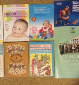 Книги даром