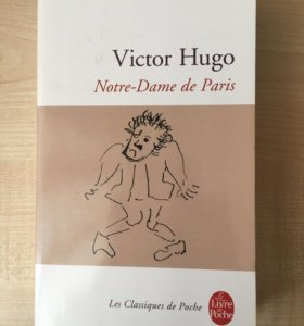 Notre-Dame de Paris (Victor Hugo) / Виктор Гюго