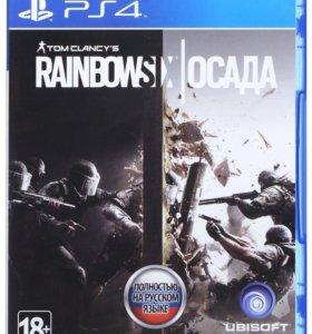 Rainbow Six Осада PS4