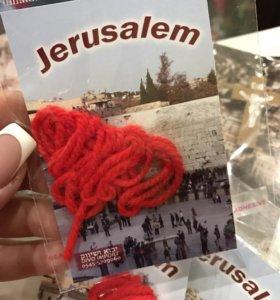 Красная нить из Израиля и святая земля