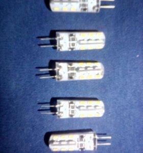 Светодиодные лампочки для люстры ,G5