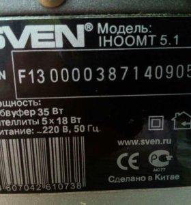 Колонки sven ihoo MT 5.1