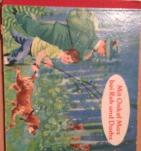 Книги послевоенные детские