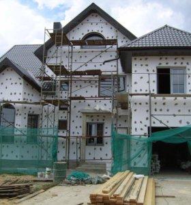 Фасады Дома, Заборы, Отделочные работы!