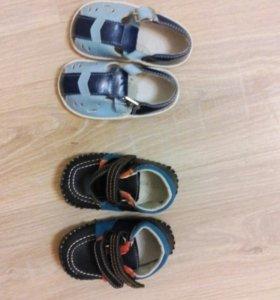 Новые макасины и сандалии р 14