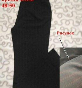Новые брюки клеш 48-50
