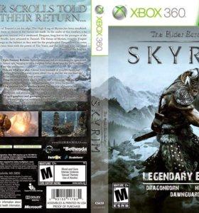 Skyrim на Xbox 360